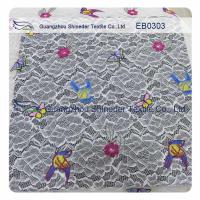 Elastic Multi-color Embroidery Lace Fabric Manufactures