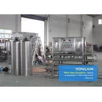 China OEM Industrial Water Purification Equipment Automatic Welding SS304 / 316L Storage on sale