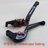 China Cheap Racing Boy Handle lever ,Handle lever Motorcycle on sale