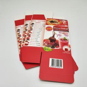 China Food Grade Color Paper Box Glossy Lamination / Matt Lamination Printing on sale