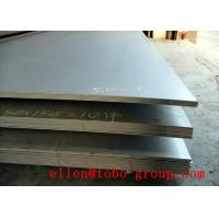 TOBO STEEL Group ASTM A515 carbon steel pressure vessel plates Manufactures
