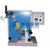 Quality 60 RPM Shoes Tester 60 RPM High Precision Φ57mm Thick 20mm 89kg for sale