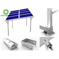 Easy Installation Solar PV Mounting Systems Ground Aluminum Bracket Anodized Finishing Normal Structure Solar Energy Manufactures