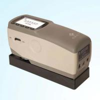 LY-600 Series high precision colorimeter Observer 2°and 10° With Weight 500g Manufactures
