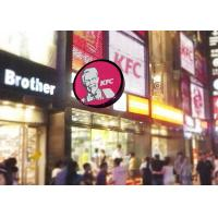 Outdoor Round / Oval Shape LED Signage Display for Store LOGO Advertising Manufactures