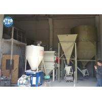 Concrete Dry Mortar Plant MG Job Site Use With Automatic Packaging Function Manufactures