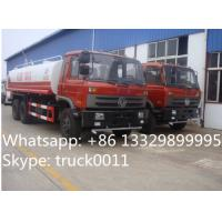 China dongfeng Euro 3/Euro 2 210hp diesel 18cbm-22cbm portable water truck for sale on sale