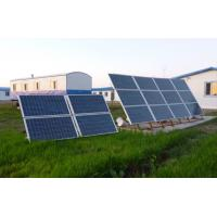Large Home Solar Power System , 5kW Off Grid Solar Power Systems For Homes Manufactures