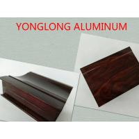 Electrophoresis Aluminum Section Materials / Aluminum Door Profiles Manufactures
