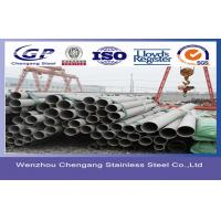 25mm Seamless Duplex Stainless Steel 2205 Pipe Cold Drawn S31803 , ASTM A312 For Fluid , Oil Manufactures