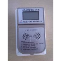 China IC Card Smart Prepaid Water Meter --Lithium Battery on sale