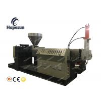 Buy cheap High Performance Plastic Recycling Machine Pellet Making Machine For Bottle from wholesalers