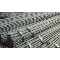 China ASTM A615 Hot Rolled Steel Plate Deformed Steel Bar For Reinforcement on sale