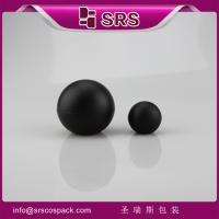 J010 30g 50g high quality empty matte ball shape container Manufactures