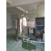 China Open / Close Model Vertical Autoclave , Vertical Retort For Packaged Food on sale
