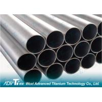 Quality 12000mm Thin Wall Seamless Titanium Tube Gr1 / Gr2 / Gr3 / Gr5 / Gr9 / Gr12 for sale