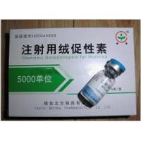 Medical HCG Human Chorionic Gonadotropin Injections For Weight Loss Manufactures