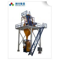 1-20 t/h indoor type dry pre-mixed mortar production line Manufactures