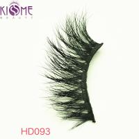 China 100% Real 3D Mink Eyelashes Natural Looking Mink Lashes  For Women Children on sale