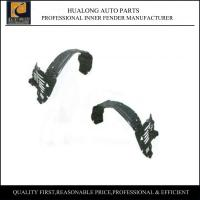China 96-99 Benz E-Class W210 Inner Fender Liner OEM 2106989530 2106989630 on sale