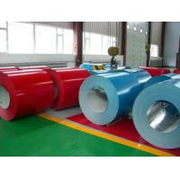 1050 1060 Decorative Color Coated Aluminium Alloy Coil 100mm - 2000mm Width Manufactures