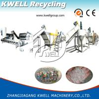 3000kg/H High Efficience Pet Bottle Waste Recycling Washing Line Manufactures