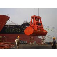 Durable Clamshell Grab Bucket With Remote Control For Vessel Cargo Unloading Manufactures