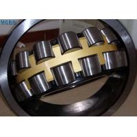 China Open Seal Spherical Roller Bearings 21309  Double Shielded Bearings on sale
