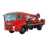 300m Depth Pile Drilling Machine  /  Deep Water Well Mud Pump Rock Drilling Rig Manufactures