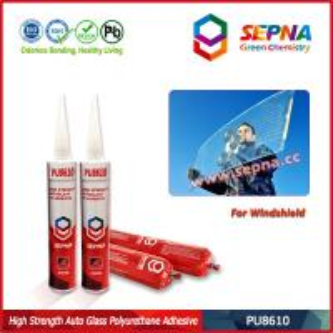 China one component polyurethane adhesive glue on sale