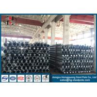 Custom Hot Dip Galvanised Steel Tubular Pole , Metal Electric Power Pole Manufactures