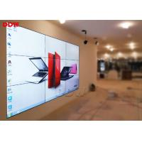 Quality Good Vision Effect Commercial Video Wall For Cctv Control Room Conference for sale