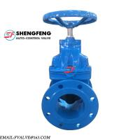 China TOP quality QT450 resilient seated gate valve ductile cast iron gate valve on sale