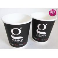8Oz 12oz 16oz Double Wall Paper Cups disposable / hot corrugated coffee cups printed Manufactures