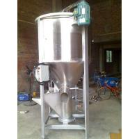 China Stainless Steel Vertical Mixed Plastic Pellet Powder Mixer High Performance on sale