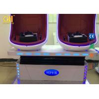 Star Hotels / KTV 9D Egg VR Cinema 5-8 Minutes Playing Time 2mx1.2mx2m Size Manufactures