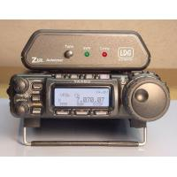 Yaesu FT-857 HF/VHF/UHF All Mode Transceiver Vehicle Radio