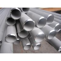 Round TP316L Stainless Steel Seamless Pipe ASTM A312 For Fluid , 2.5mm Thickness Manufactures