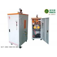 Vertical 6kw Steel Industrial Electric Steam Generator For Food Industry With Wheels Manufactures
