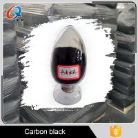 High quality carbon black N330 with low price Black carbon granular powder Manufactures