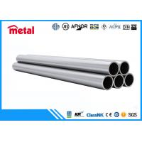 "A182 F53 8 "" Dia Stainless Steel Tubing , UNS S32205 SCH 40S Duplex Steel Pipes Manufactures"