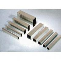 Stainless Steel Square Tube/Pipe Manufactures