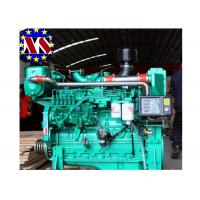 China 6BT5.9-M120 Water Cooled 5.9 L Cummins Turbo Diesel Engine Low Fuel Consumption on sale