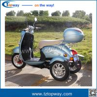 Quality MOTOR closed cabin adult electric tricycle 3 wheel motorcycle /mobility scooter for sale
