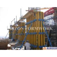 Vertical Shear Wall Formwork Easily Assembled Plumbed By Push Pull Brace