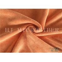 Colorful Microfiber Cleaning Cloth Fabric Used In Beach Kitchen Super Absorbent Super Useful