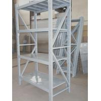 China Removable Medium Duty Storage Rack Systems Multi-Tier Steel Platform on sale