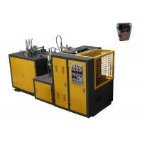PE Coated Paper Cup Making Machine Manufactures