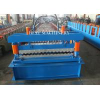 Auto Standard Rib Corrugated Roofing Sheet Roll Forming Machine Electric control 8.5kw Manufactures