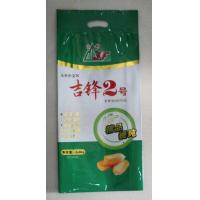 Long Lasting Seed Packaging Bags With Handle Punching Ventilation Holes Manufactures
